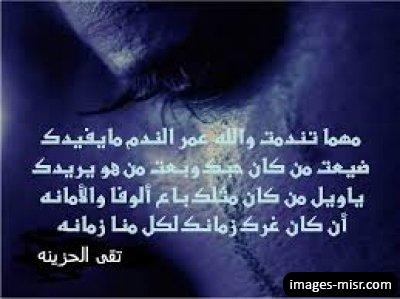 ~ كلمات راقت لي ~ 14326010