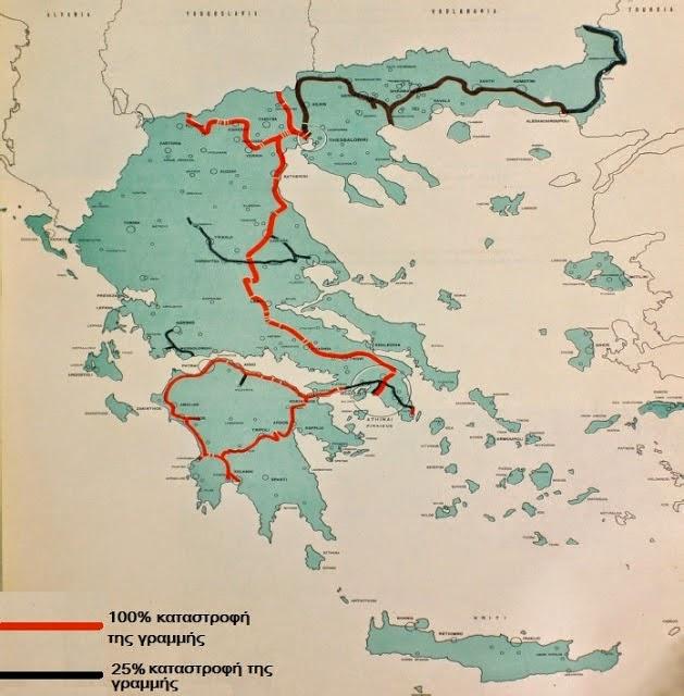 ΝΤΟΚΟΥΜΕΝΤΟ:Δείτε τους χάρτες με της θηριωδίες των Ναζί (1170 χωριά) που κατέθεσε ο Θεοδωρόπουλος στην Επιτροπή των Γερμανικών Αποζημιώσεων !!  50-4a710