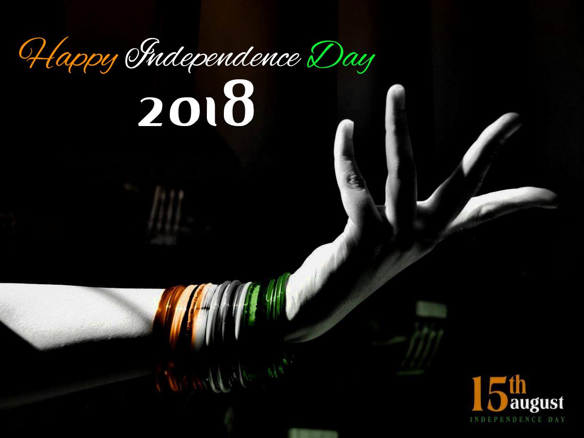 சுதந்திர தின நல் வாழ்த்துக்கள்! Happy10