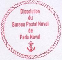 PARIS - PARIS NAVAL 453_0010