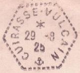 cuirasse - VULCAIN (CUIRASSE) 478_0010