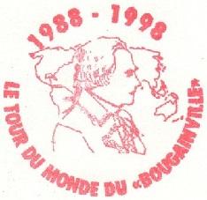 * BOUGAINVILLE (1988/2009) * 830_0010