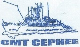 * CÉPHÉE (1997/....) * 990410