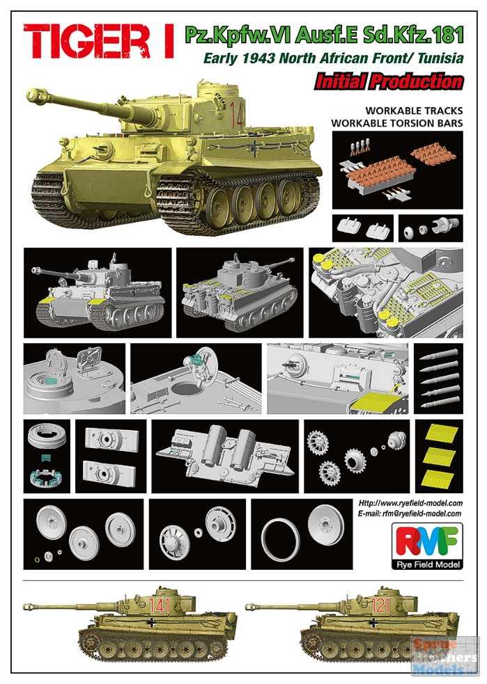 Rye Field Model Rfm10