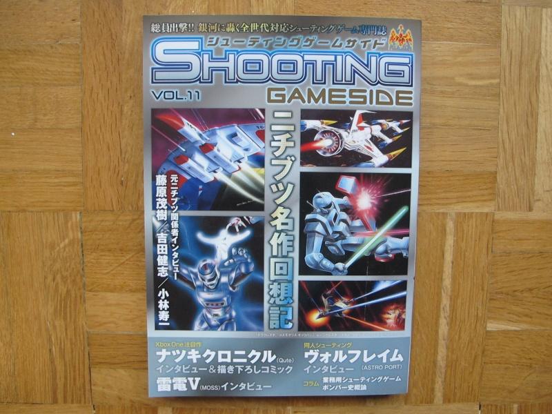 La Gameroom du Greg - Page 7 Shooti10