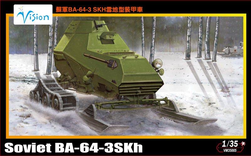 BA-64 3Skh - VISION MODELS 35005 + photo-découpe MINOR SCALE MODELS - 1/35 Vision10