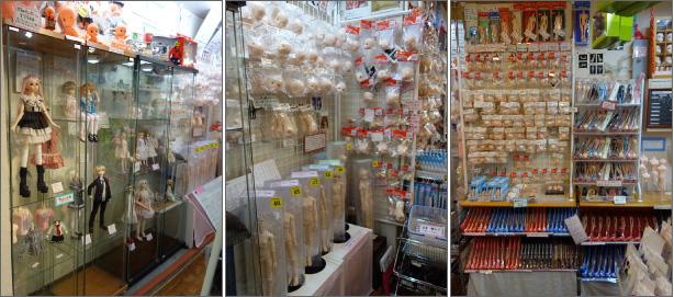 Les boutiques d'Anime Dolls au Japon ! Nakano10