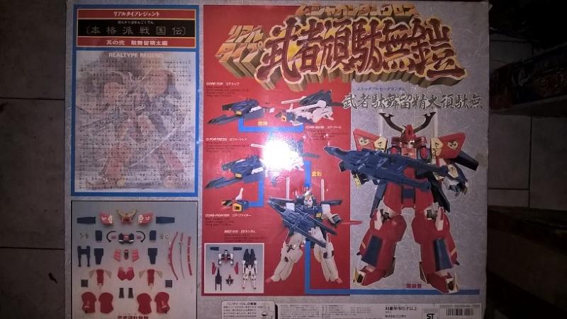 Realtype Musha ZZ-Gundam Cloth - 1989 Bandai vintage Made in Japan Wp_20134