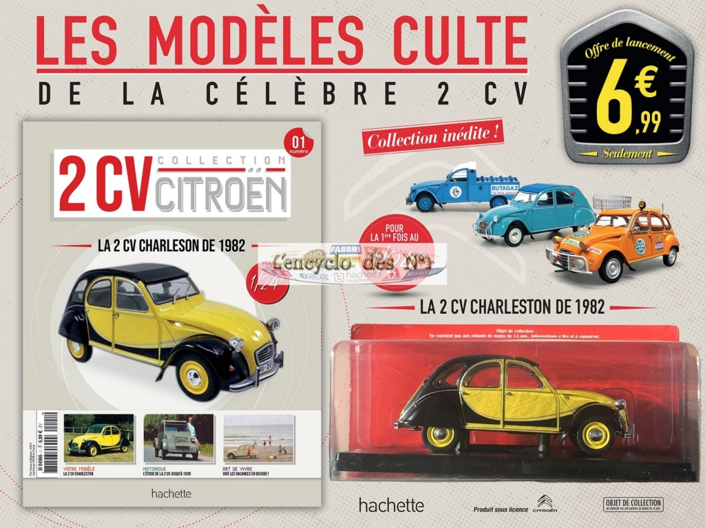 (test) collection 2cv 1/24 124_1212