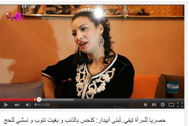Loubna Abidar se trompe sur l'Ihram ou se moque des Marocains? Abidar10