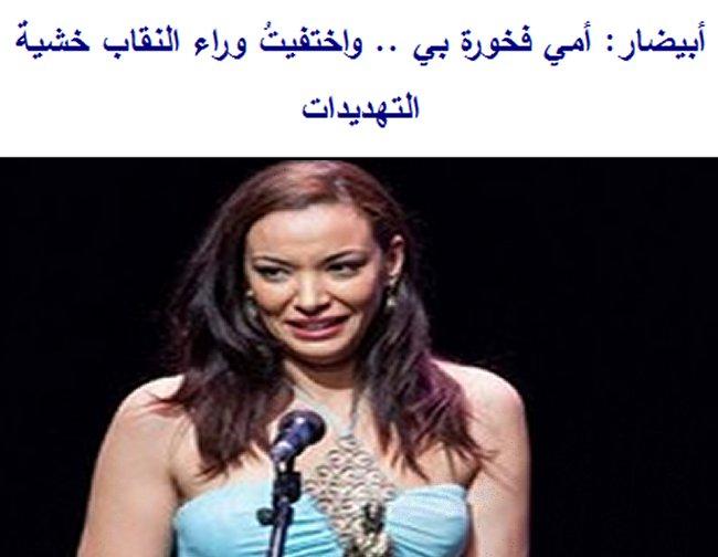 Loubna Abidar se trompe sur l'Ihram ou se moque des Marocains? Abidar12