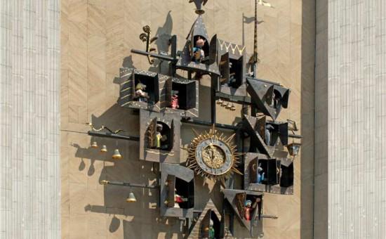 Reçu un beau diapo....Les horloges et pendules des rues..... - Page 4 Moscou10