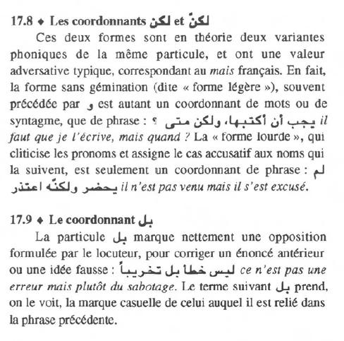 "arabe - بل - لكن ""Mais"" et ""Mais"" en arabe - Page 2 Bal10"