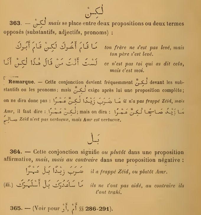 "arabe - بل - لكن ""Mais"" et ""Mais"" en arabe Mais11"