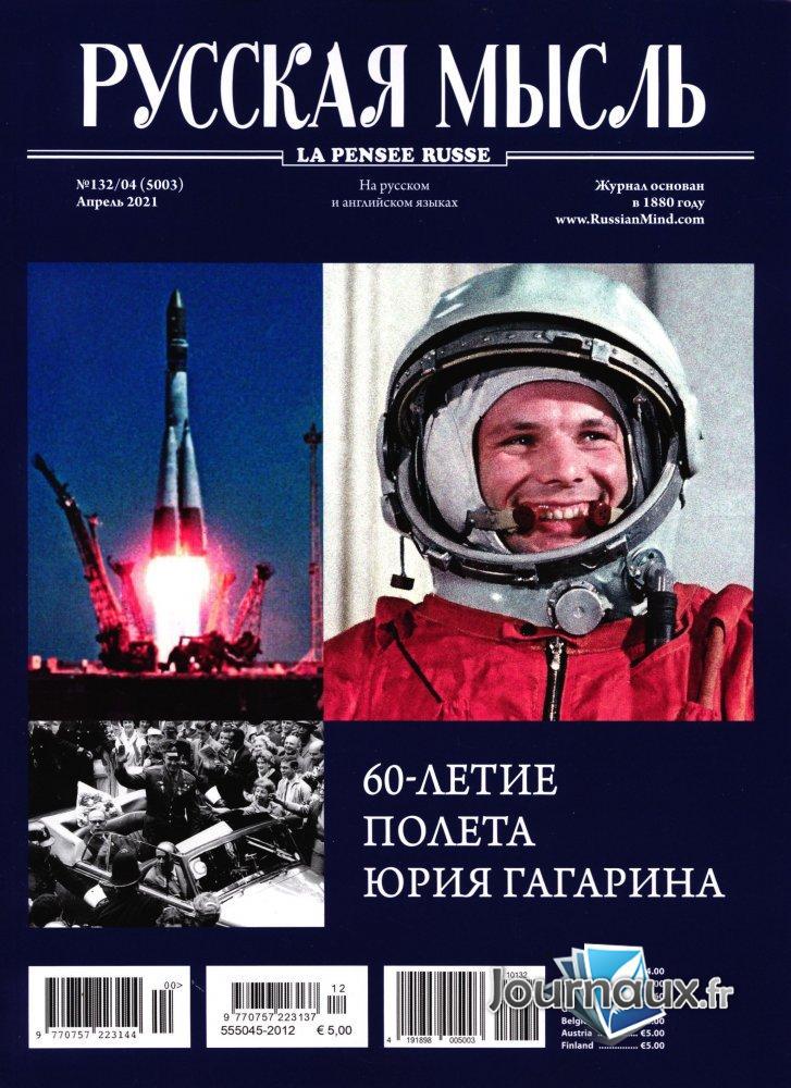 """Magazine """"La pensée russe"""" La_pen10"""
