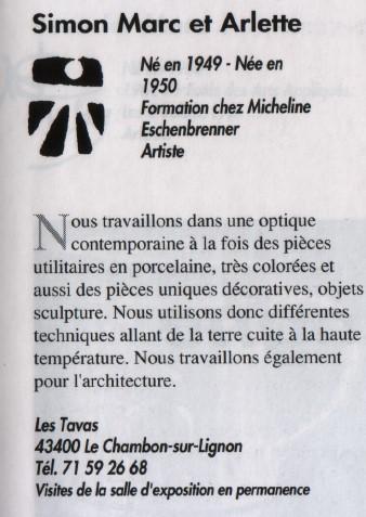 Large nuka glazed bowl - Marc Simon, France  Simon_10
