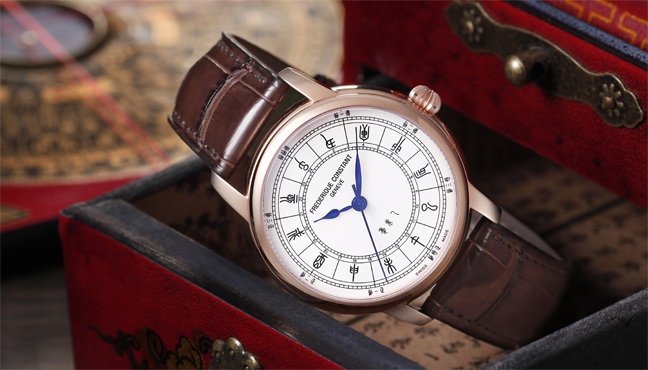 Une montre auto de qualité avec caractères chinois Freder12