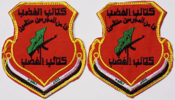Peace Brigades and Brigades of the Popular Defense patches - Page 2 Anger_10