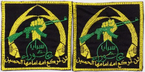 Peace Brigades and Brigades of the Popular Defense patches - Page 2 Ashura10