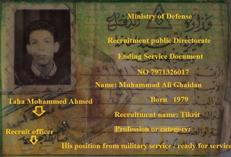 Iraqi Orders, and I.D. Cards at military show Blob_110