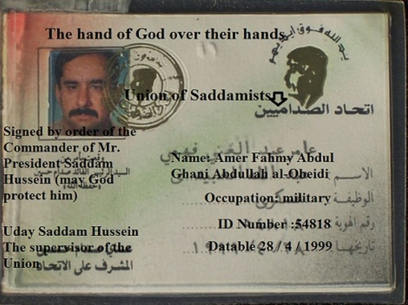 Iraqi Orders, and I.D. Cards at military show Blob_710