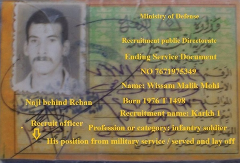 Iraqi Orders, and I.D. Cards at military show Blob_910