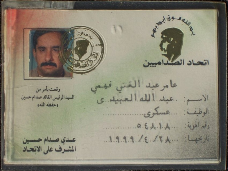 Iraqi Orders, and I.D. Cards at military show Card_110