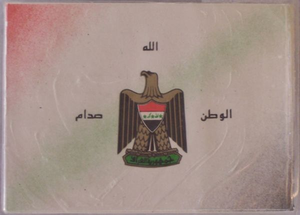 Iraqi Orders, and I.D. Cards at military show Card_111