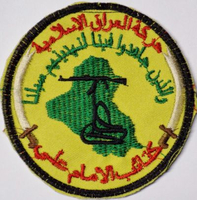 Peace Brigades and Brigades of the Popular Defense patches - Page 2 Imam_a10