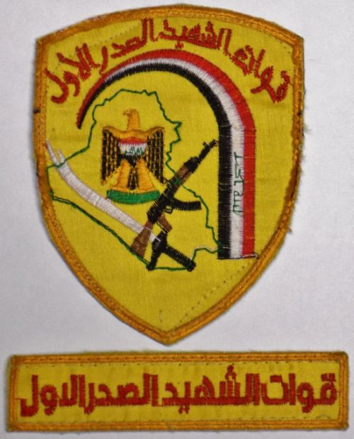 Peace Brigades and Brigades of the Popular Defense patches - Page 2 Martyr10