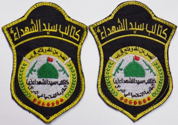 Peace Brigades and Brigades of the Popular Defense patches - Page 2 Master13