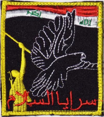 Peace Brigades and Brigades of the Popular Defense patches - Page 2 Peace_10