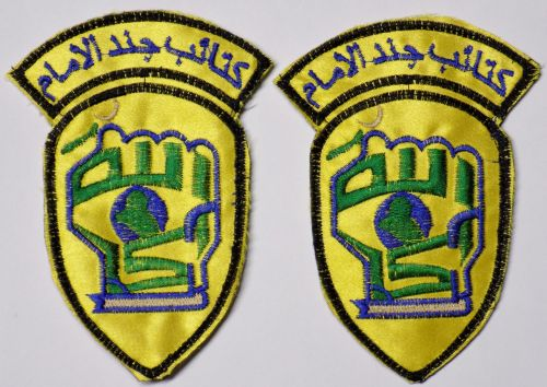 Peace Brigades and Brigades of the Popular Defense patches - Page 2 Soldie10