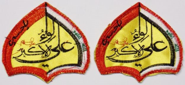 Peace Brigades and Brigades of the Popular Defense patches - Page 2 Ya_hus10