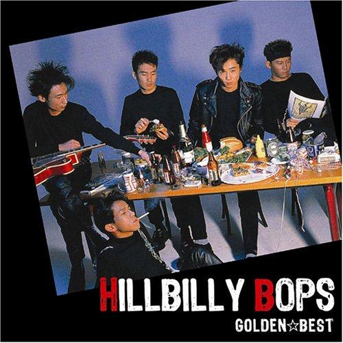 The Hillbilly Bops (ヒルビリー・バップス) 51n96210