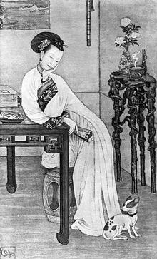 L'impératrice Cixi, biographie de Jung Chang 220px-10
