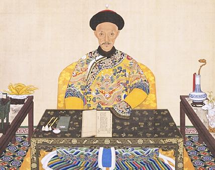 L'impératrice Cixi, biographie de Jung Chang Empero10