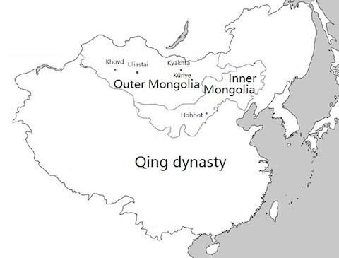 L'impératrice Cixi, biographie de Jung Chang Qing_d11