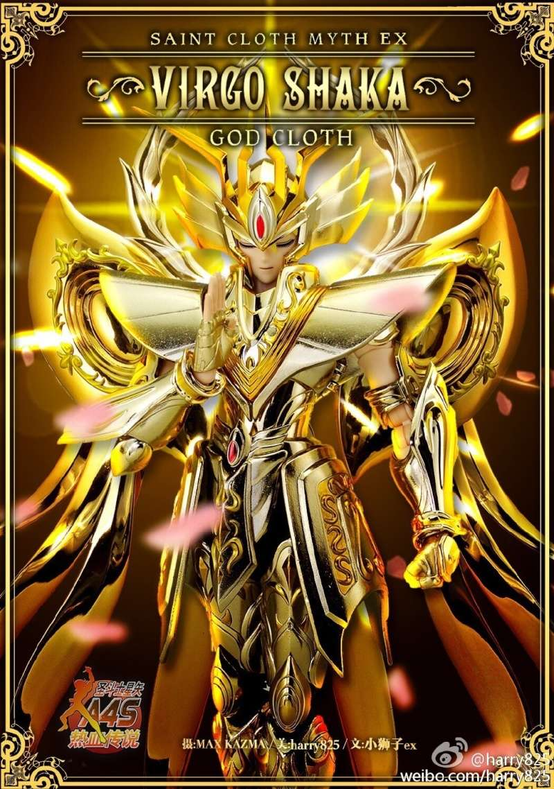 Galerie de la Vierge Soul of Gold (God Cloth) 6e95d610