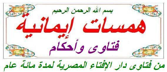 أحياء ذكرى الميت وزيارة القبور ومدة الحداد وتقبل العزاء Iuy_010