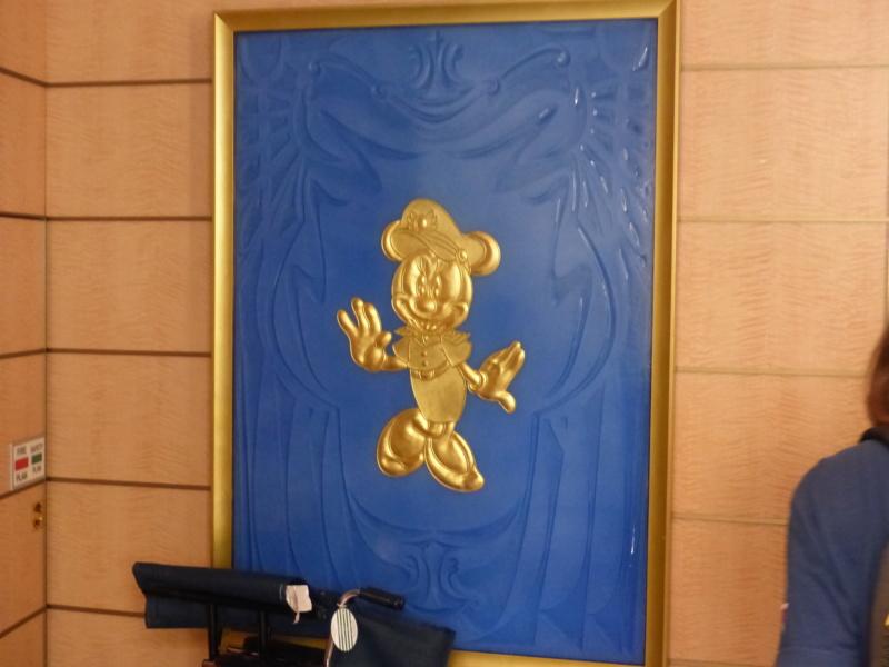 [Halloween 2018] Universal Studios, Disney Cruise Line dans les caraïbes et Gatorland - Page 5 P1130614