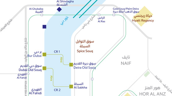 [TR Avril-mai 2018] Un voyage fou à Dubaï : des parcs, de la nourriture, du désert et un hôtel de luxe ! - Page 4 Plan_a10
