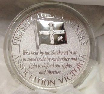 PMAV 1oz Silver Medallion 11891011