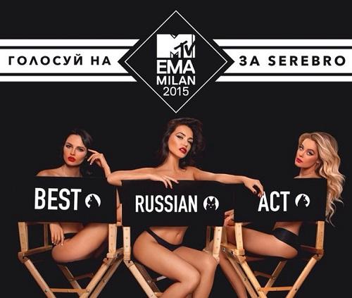 Голосование за Серебро 01644611