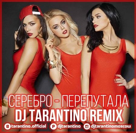 Ремиксы песен группы Серебро - Страница 2 01682210