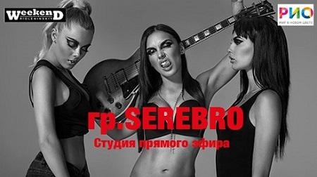 Серебро на радио и ТВ 01696110
