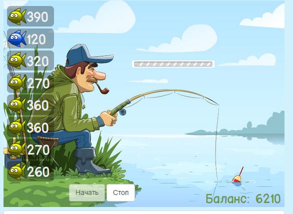 Btc-Fish Лови рыбу и зарабатывай Биткоин. ПОДРОБНО Btc-fi10