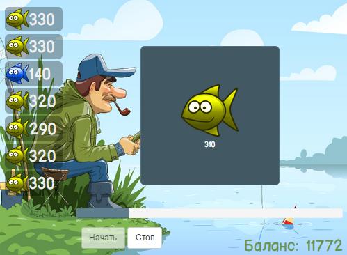 Btc-Fish Лови рыбу и зарабатывай Биткоин. ПОДРОБНО Qip_sh17