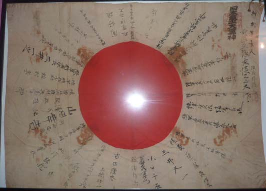Hinomaru Yosegaki  P1080714