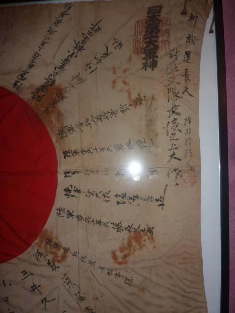 Hinomaru Yosegaki  P1080715